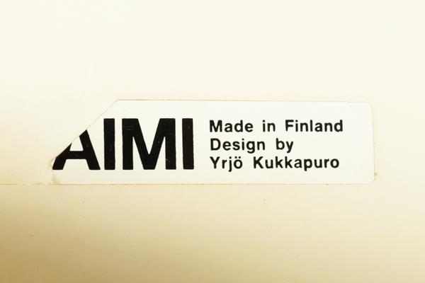 北欧家具 フィンランド Yrjo Kukkapuro ウリヨ・クッカプーロ サターナス シングルソファ