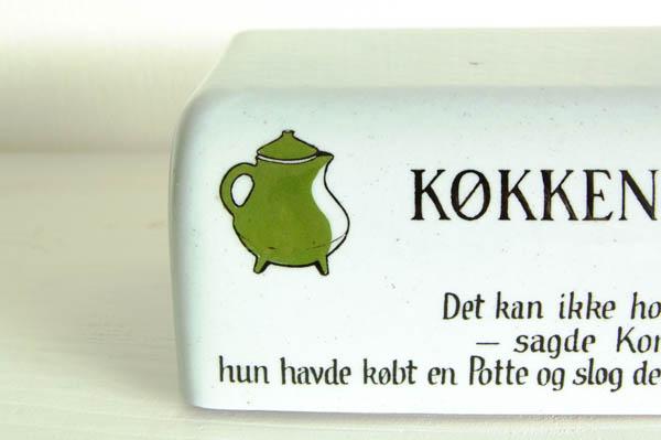 北欧雑貨 デンマーク クナブストラップ Knabstrup Pernille キッチンペーパーホルダー