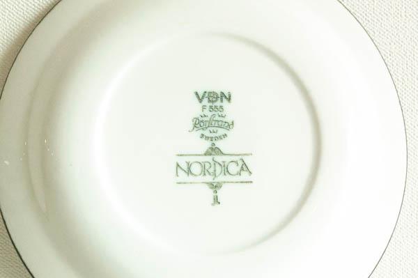 北欧雑貨 スウェーデン ロールストランド ノルディカ プレート