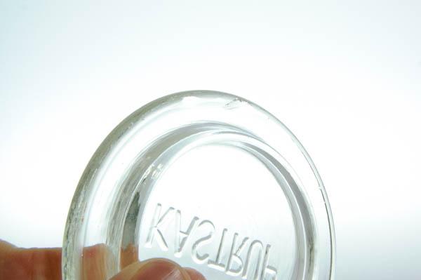 北欧雑貨 デンマーク ビンテージ ガラスキャニスター KASTRUP