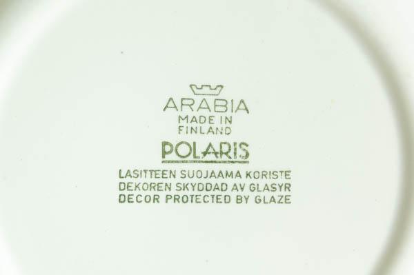 北欧雑貨 フィンランド ARABIA アラビア ビンテージ Polaris Kaj Franck Raija Uosikkinen プレート