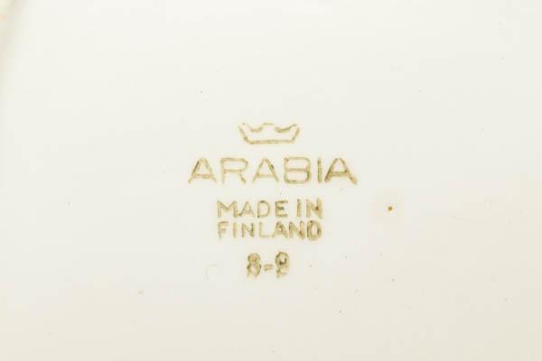 北欧食器 フィンランド ARABIA アラビア スクエアボウル