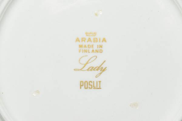 北欧食器 フィンランド ARABIA アラビア Lady Richard Lindh Esteri Tomula カップ&ソーサー
