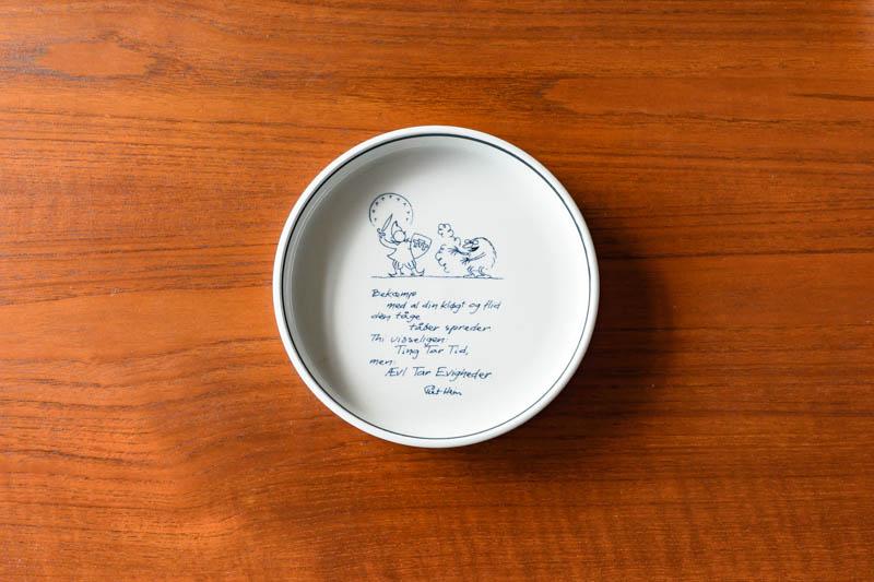 北欧雑貨 デンマーク ROYAL COPENHAGEN ピート・ハイン 絵皿