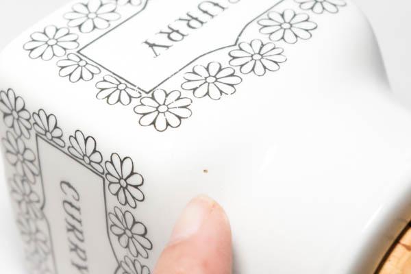 北欧雑貨 フィンランド ARABIA アラビア ビンテージ esteri tomula ulla procope spice jar カレー
