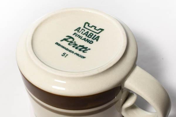 北欧雑貨 フィンランド ARABIA アラビア Pirtti ピルッティ カップ&ソーサー