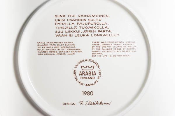 北欧雑貨 フィンランド ARABIA ビンテージ Kalevala 1980 イヤープレート ライヤ・ウオシッキネン